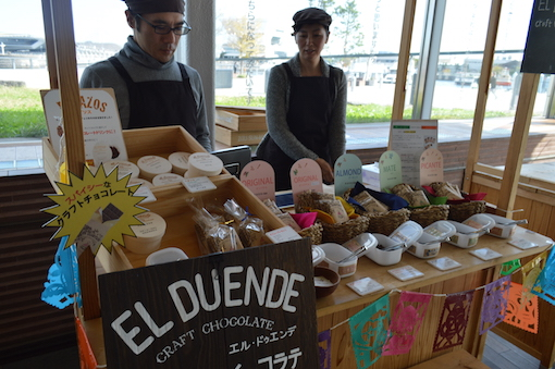 EL DUENDE craft chocolate