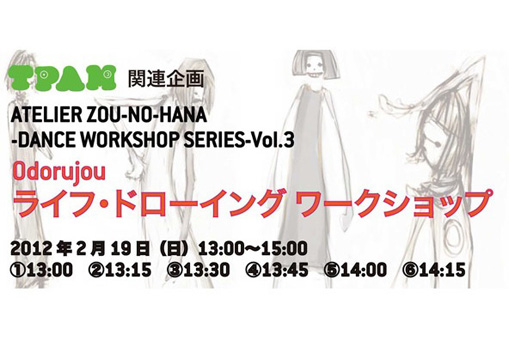 Vol 3 odorujou - Workshop zou ...